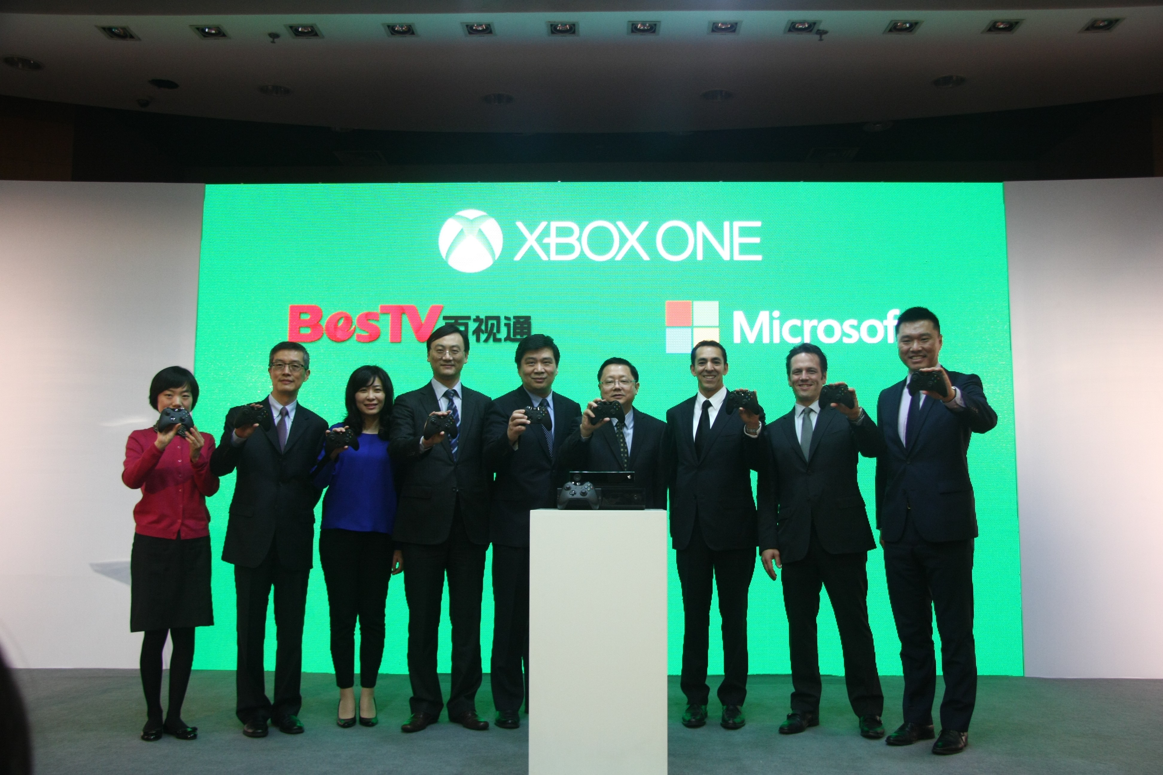 Video For BesTV and Microsoft to bring Xbox One to China in September